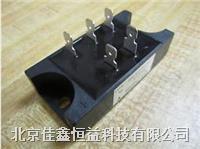 三菱整流桥模块 RM40TN-H