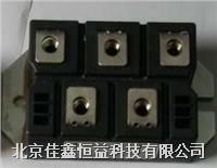 整流桥模块 VUO160-12NO7