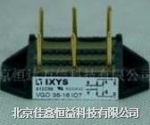 整流桥模块 VGO36-16IO7
