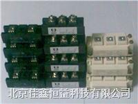整流桥模块 VVZ175-12IO7