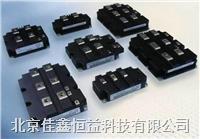 可控硅模块 PAH1508CF
