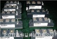 可控硅模块 MSA180S43