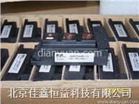 可控硅模塊 MSG100U41A