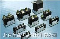 可控硅模块 MCD161-20IO1