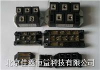 可控硅模塊 VHFD29-16IO1