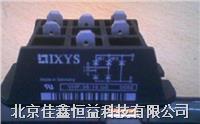 可控硅模块 VHFD37-08IO1