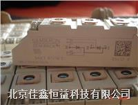 可控硅模塊 SKKL106/16E