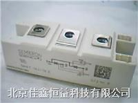 可控硅模塊 SKKL132/16E