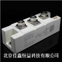 可控硅模塊 SKKL161/12E