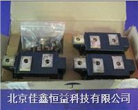 可控硅模塊 DT500N12