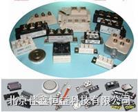 可控硅模塊 DZ600N18