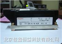 可控硅模塊 DZ1070N28K