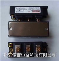 场效应模块 FM50DZ-10