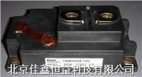 場效應模塊 SF150AA50