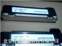 场效应模块 UM300CHA-9