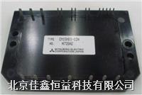 智能IGBT模塊 CM30MD-12H
