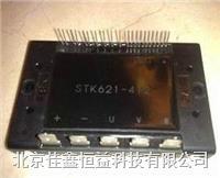 智能IGBT模块 STK650-433B