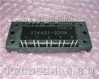 智能IGBT模块 STK621-110