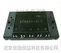 智能IGBT模塊 STK621-412