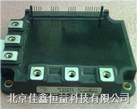 智能IGBT模块 SM20X6A