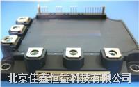 智能IGBT模塊 7MBP150RA060-05
