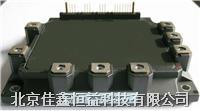 智能IGBT模塊 7MBP200RA060