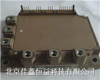 智能IGBT模塊 7MBP75RTB060