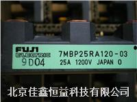智能IGBT模塊 7MBP25RA120-03