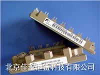 智能IGBT模塊 7MBP50RA120-55