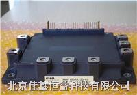 智能IGBT模块 7MBP150RA120-05