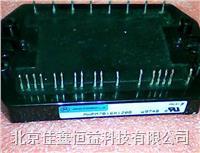 智能IGBT模块 MHPM8A30A120A