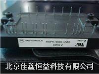智能IGBT模块 MHPM6B7E60D3