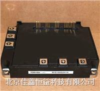 智能IGBT模塊 MIG15Q804H