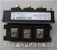 达林顿模块 QM75TF-HB