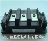 達林頓模塊 ST30X6