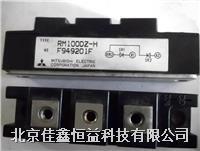 整流二極管、快恢復二極管 RM600HD-130S