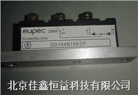 整流二極管、快恢復二極管 DD600N16K