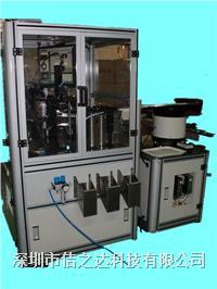 全自动五金工件标准检测筛选设备 J008