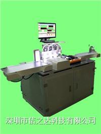 FPC连接器CCD自动检测筛选设备
