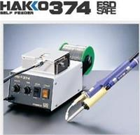 白光焊台374自动出锡机 HAKKO374