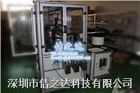 全自动光学影像筛选机 JZD610