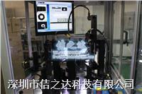 全自动CCD紧固件检测筛选机