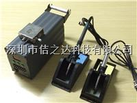 150W大功率自動送錫焊臺 JZD151