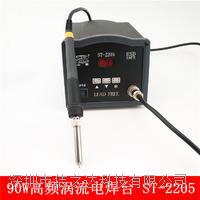 深圳90W203H高頻焊臺 ST-2205R