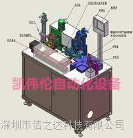 計算器太陽能電池板自動焊錫設備 ST514