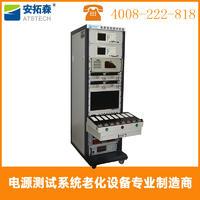 定制生产开关电源自动测试系统 ATS8060