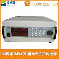ATS10000变频电源 交流变频电源厂家