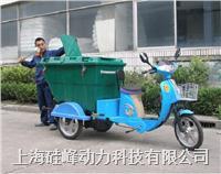 三轮电动保洁车