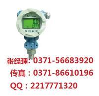 SWP-CY80低功耗现场压力变送控制器,昌晖选型定做 SWP-CY80