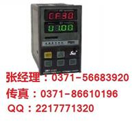 SWP-F935/435/835高精度手操器,昌晖厂家供应  SWP-F935/435